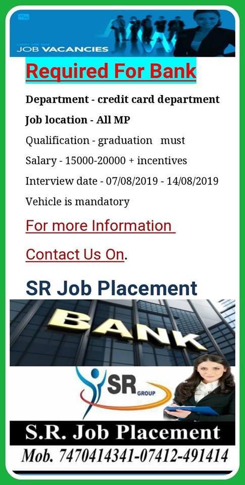 sr-jobs in/wp-content/uploads/2019/08/BANK-MP jpg